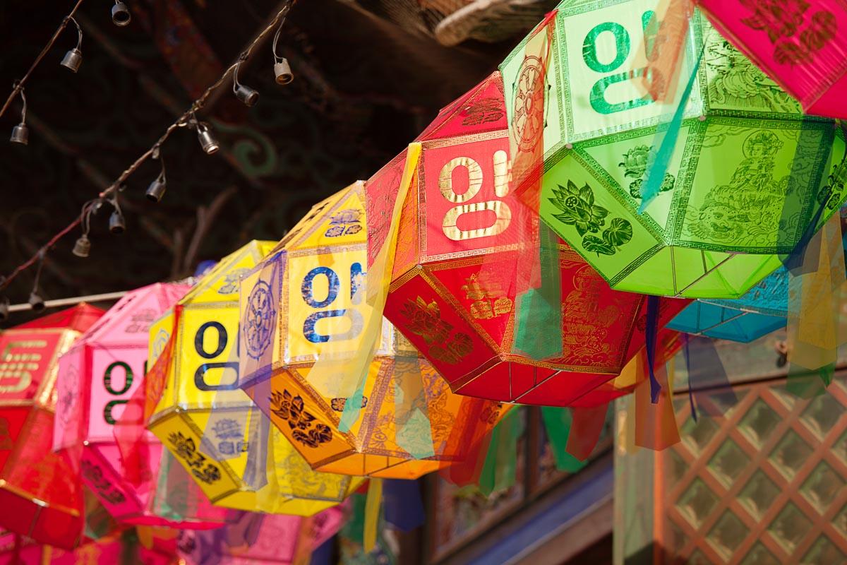 Colored Paper Lanterns