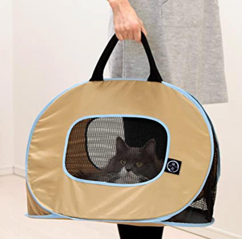 NECOICHI Portable Cat Carrier